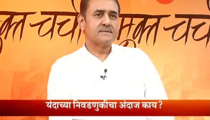 Mukta Charcha With NCP Leader Praful Patel 20th Apr 2019