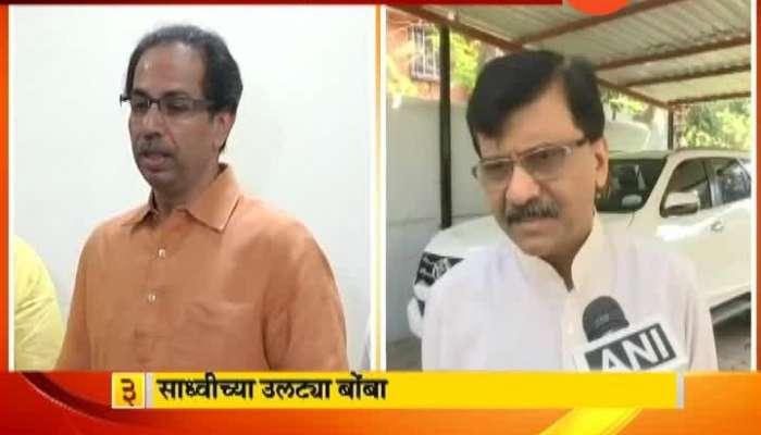 Mumbai Shivsena Party Confuse On Sadhvi Pragya Singh Controversial Statement