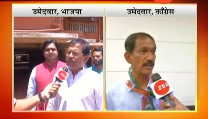 Goa Panaji BJP And Congress On Campaigning For Last Day Of Lok Sabha Election Campaign