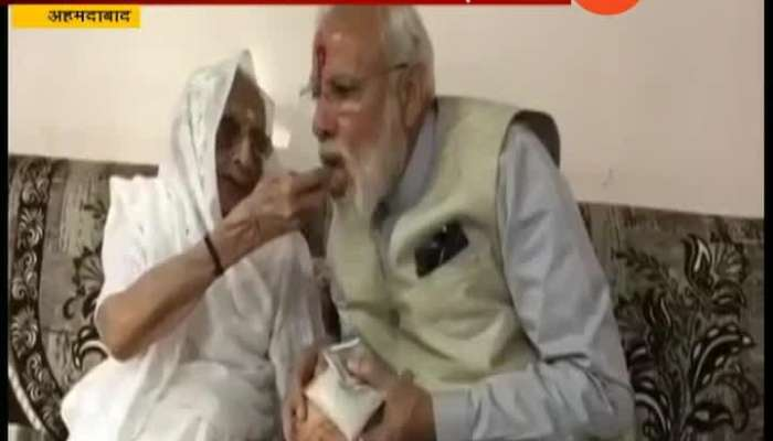 Ahmedabad PM Modi Visit To His Mother Before Casts His Vote Update