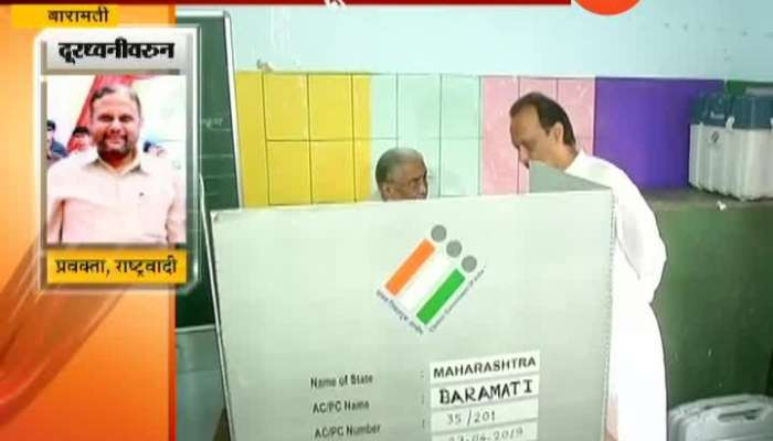 Baramati NCP Leader Ajit Pawar In New Controversy