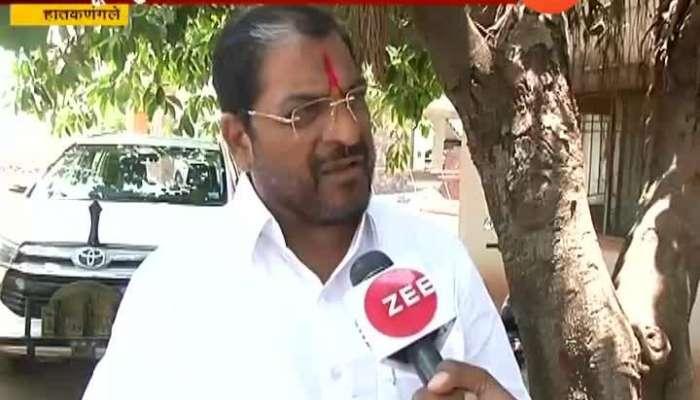 Hathkangale Raju Shetty Challenge To Chandrakant Patil