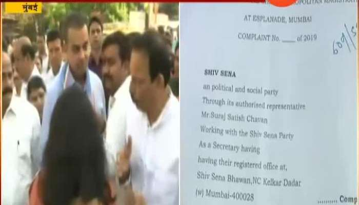 Mumbai Shiv Sena Files Defamation Case Against Congress Leader Milind Deora