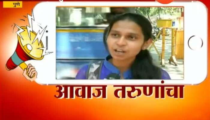 Pune Awaz Tarunancha Why Pune People Didnt Vote For LS General Election 2019