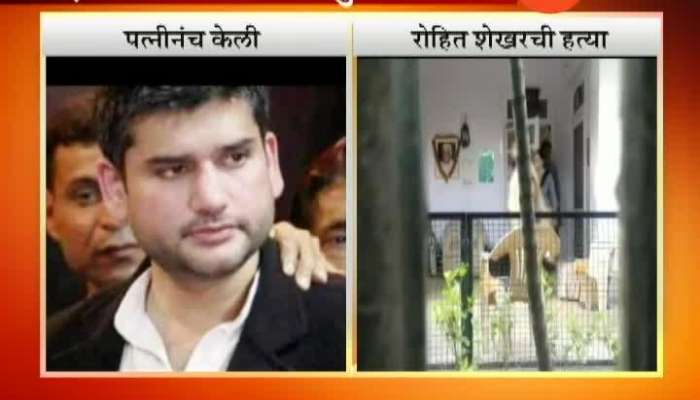 Delhi ND Tiwari Daughter in law Arrested For Murder Of Rohit Sekhar