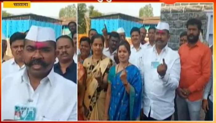 Satara BJP Candidate Narendra Patil Cast Vote With Family For LS General Election 2019