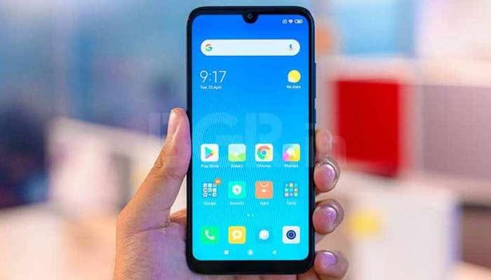 Xiaomi चा 32MP सेल्फी कॅमेरावाला Redmmi Y3 लॉन्च, किंमत तर पाहा...