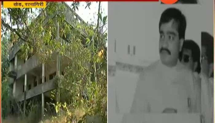 Ratnagiri Property Asset Of Underworld Don Dawood To Get Auction