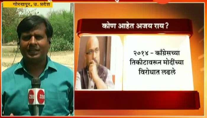 Priyanka Won_t Contest From Varanasi Against Modi,Congress Announces Ajay Rai As Its Candidate