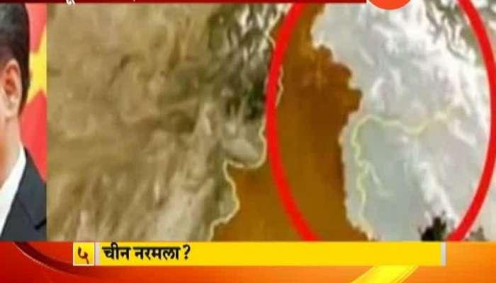 China BRI Summit Gets India map Right On Arunachal And Jammu Kashmir