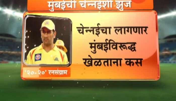 20 20 Cricket Ransangram 26 April 2019