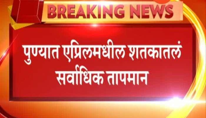 Pune Recorded Highest Temperature Of Century