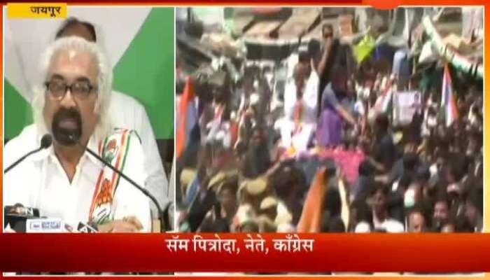 Jaipur Congress Leader Sam Pitroda On Priyanka Gandhi Not Contesting Election