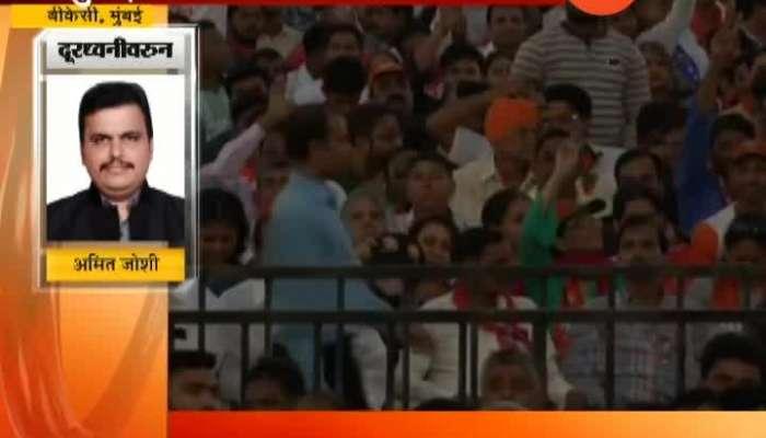 PM Modi Rally In BKC After Mega Power Show In Varanasi