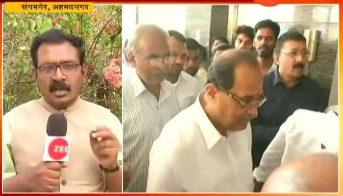Ahmednagar Sangamner Vikhe Patil Absent Form Congress Rally