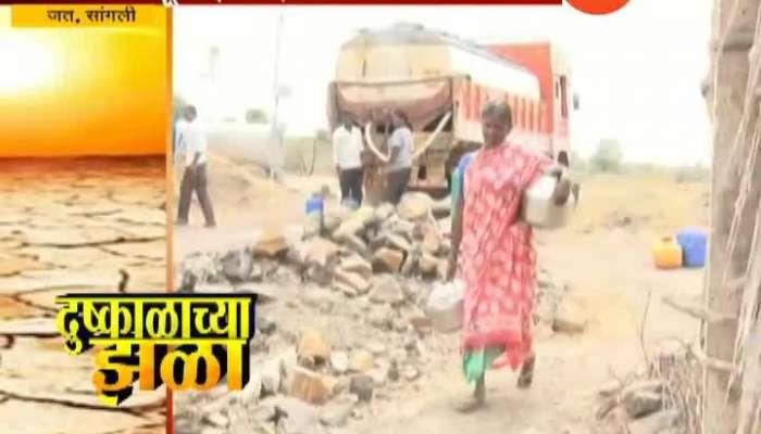 Sangli Jat Drought Situation Arises Severe Drinking Water Crisis
