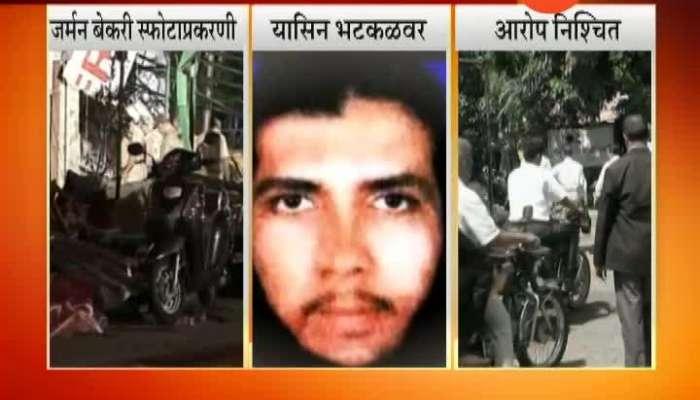 Yasin Bhatkal Charges Framed Against Pune German Bakery Blast Case