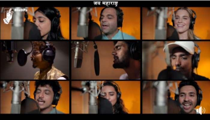 Maharashtra Day 2019 VIDEO : 'भाषेचा थाट मराठी | अहिरणी, कोकणी, घाटी'