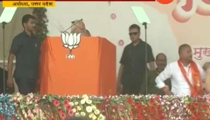 PM Narendra Modi Rally Have Not Spoken About Ram Mandir
