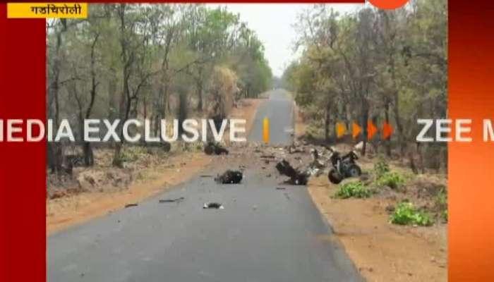Gadchiroli Moist Targeted Police Vehical With IED Blast