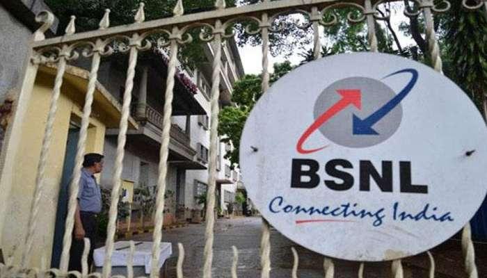 बीएसएनएलने पुलवामामध्ये सर्वातआधी ब्रॉडबॅण्ड सेवा देण्याचा मान पटकावला