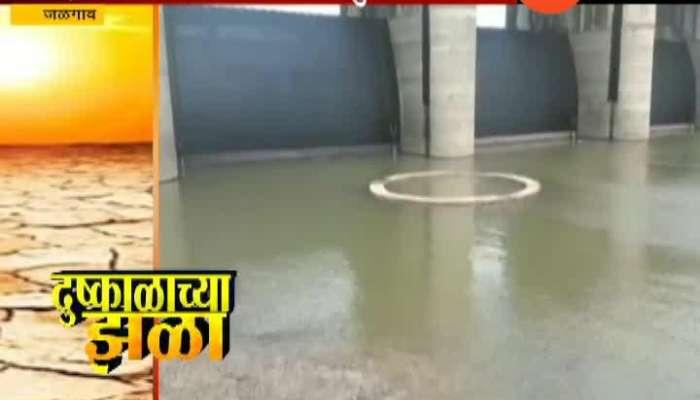 Jalgaon Water Shoratge Problem In Summer
