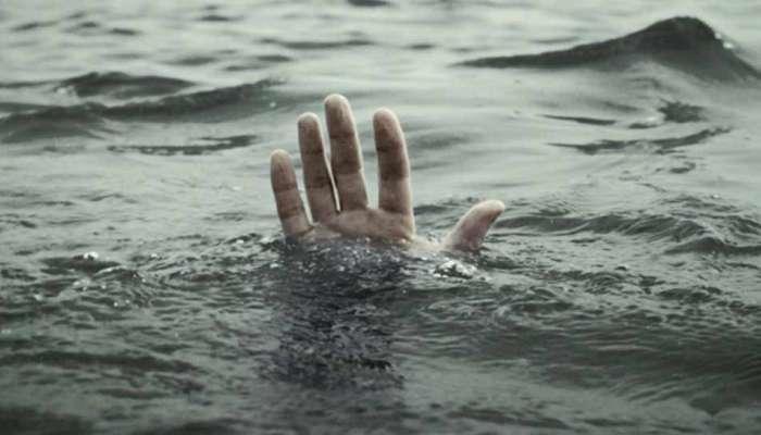 बुडत्या दोघांना वाचवल्यानंतर तोल जाऊन फर्यादचा मृत्यू