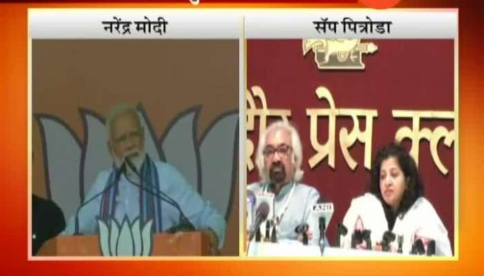 Congress Criticise PM Narendra Modi Remarks On Rajiv Gandhi In Lok Sabha Election Campaign 2019