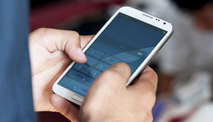 स्मार्टफोन वापरताय, हा आहे मोठा धोका?