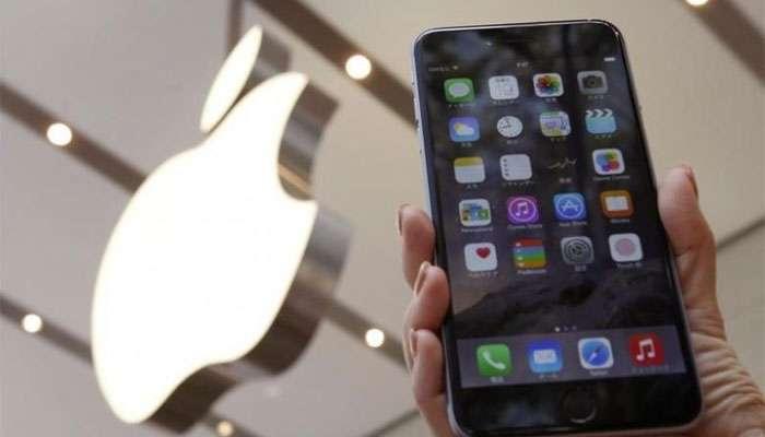 'एप्पलच्या नव्या आयफोनमध्ये बॅटरी बॅकअप कमी'