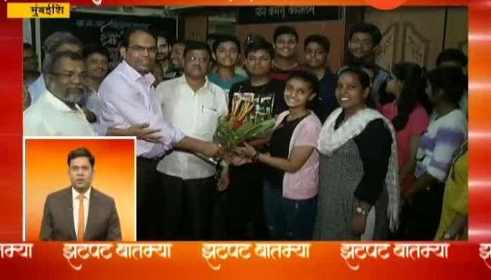 Mumbai Shirodkar High School CBSE Result Of First Batch