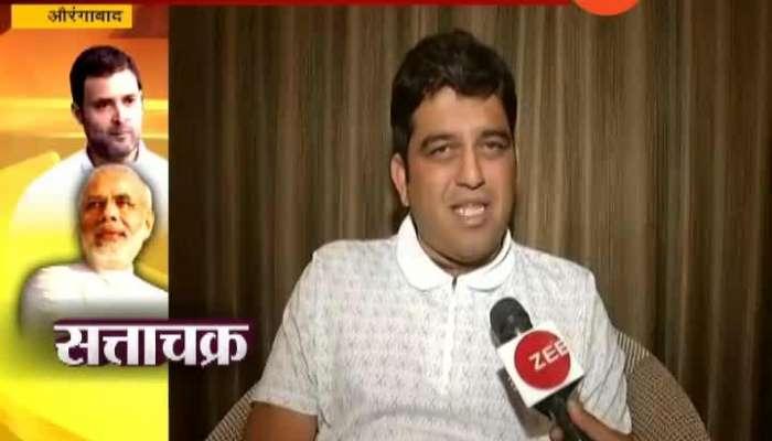 Aurangabad Harshwardhan Jadhav Critics On Chandrakant Khaire