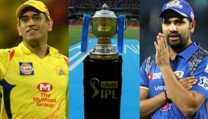 IPL 2019: पहिल्या प्ले-ऑफमध्ये चेन्नईचा टॉस जिंकून बॅटिंगचा निर्णय