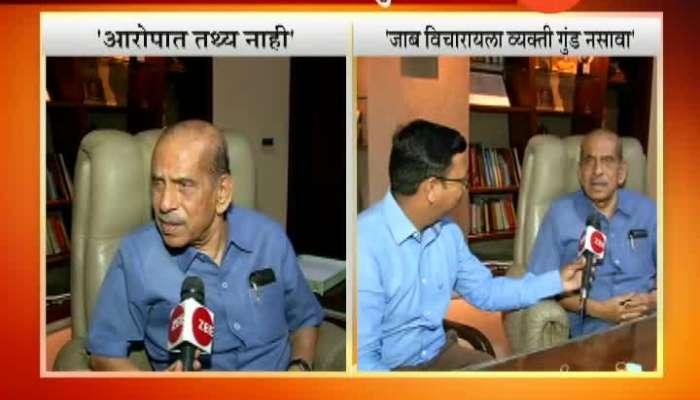 Mumbai Manohar Joshi Criticise Narayan Rane Biography