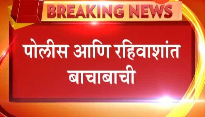 Dombivali KDMC Palika Take Action On Balaji Complex