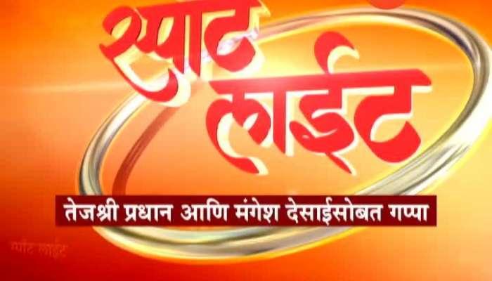 Spotlight Cast Of Marathi Film Judgement In Zee 24Taas News Room 30 April 2019