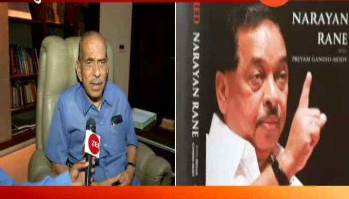 Mumbai Former CM Manohar Joshi On Narayan Rane Biography