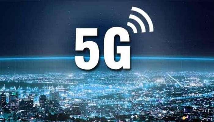 जूनमध्ये सुरु होऊ शकते 5G ची चाचणी