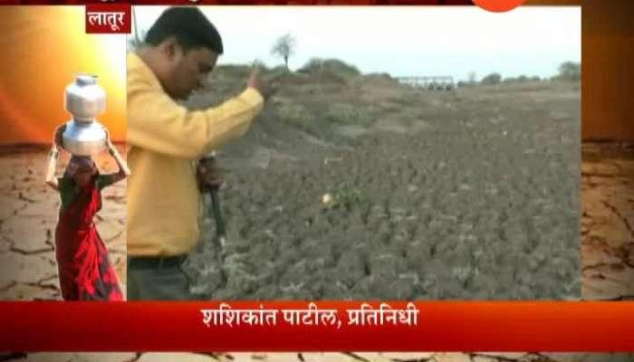 Latur,Babhalgaon No Water In Tavarja River Due To Heavy Drought