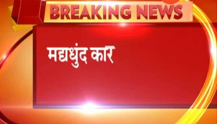 Nagpur,Laxmi Nagar Swift Car Accident 7 Injured Police Arrest Car Driver