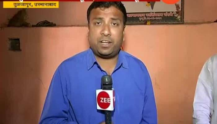 Osmanabad,Tuljapur Robbeery In Temple Update