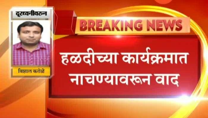 Aurangabad Murdered Of Cousin Brother In Haldi Ceremony
