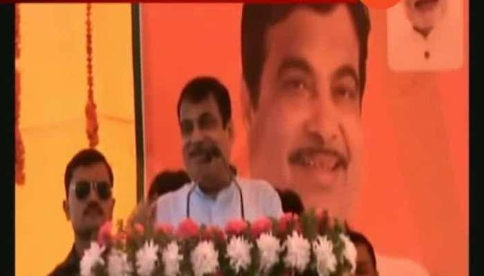 Nitin Gadkari On Ganga Projects And Critics On Congress Party