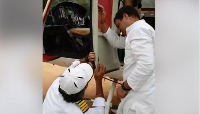 राहुल गांधींचं मनमोकळं वागण्याचं चित्रीकरण त्यांनाच महागात पडलं
