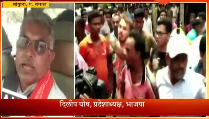Clashes In Bengal During Poll,W.B BJP President Dilip Ghosh_s Convoy Attacked