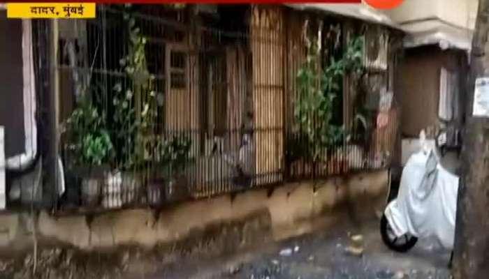 mumbai Dadar Fire In Police Compound