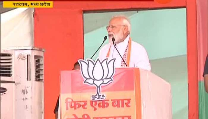 LS Election PM Modi To Hold Rally In MP_s Ratlam Shortly
