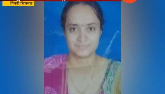 Pimpri Chinchvad Lady Doctor Attempt Suicide On Dowery Issue