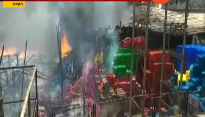 Daman Fire In Plastic Factory