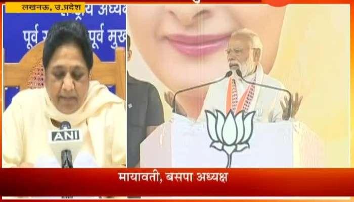 Mayawati_s Sinking Ship Jibe At Modi A Claim About RSS Stand On PM